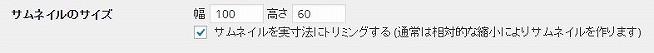s-2016-04-14_18h45_59