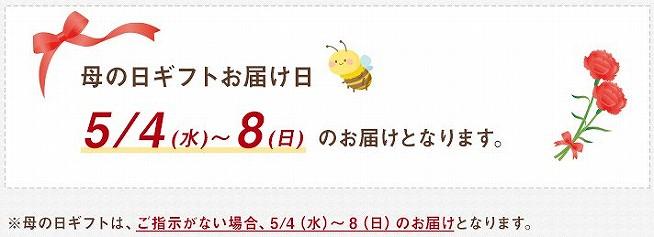 s-2016-04-17_15h12_35