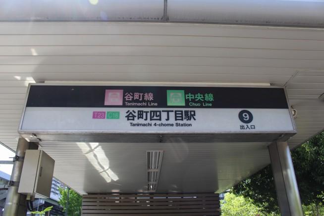 s-IMG_4521