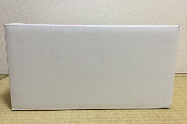 s-IMG_6473