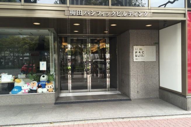 ▲セミナー会場の入口