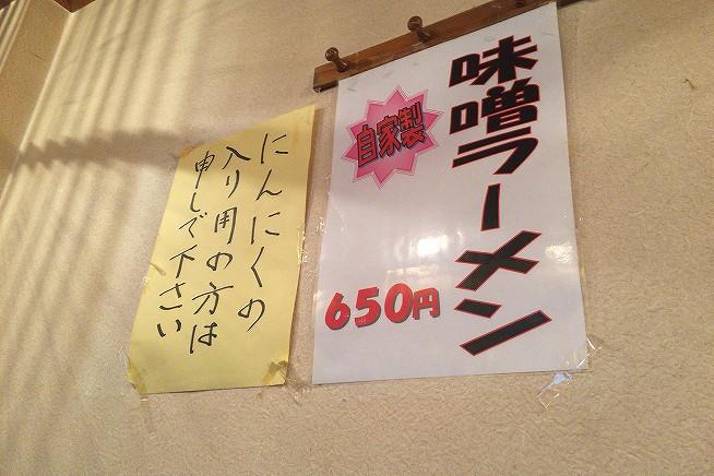 s-IMG_6873