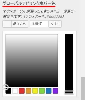 link_color_