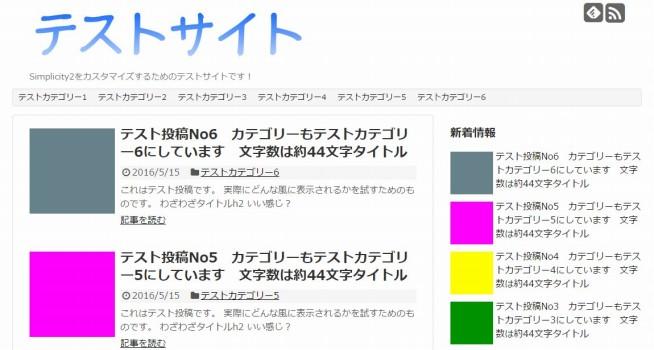 s-2016-05-21_16h10_44