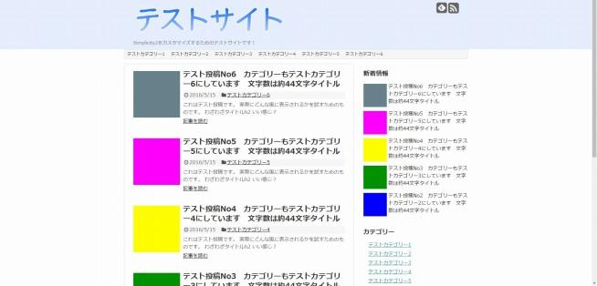 s-2016-05-21_16h27_56