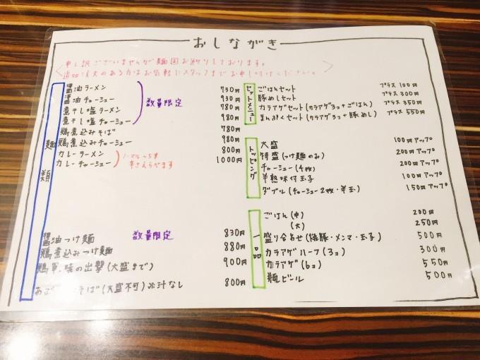 s-IMG_7450