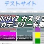 s-category