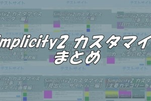 s-perfect2