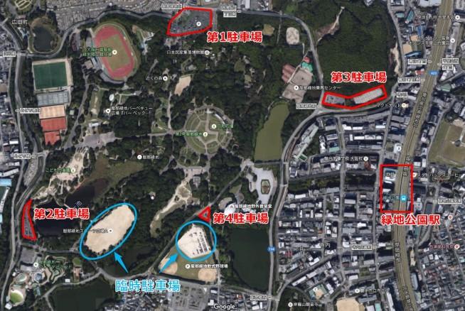 s-ryokuchipark