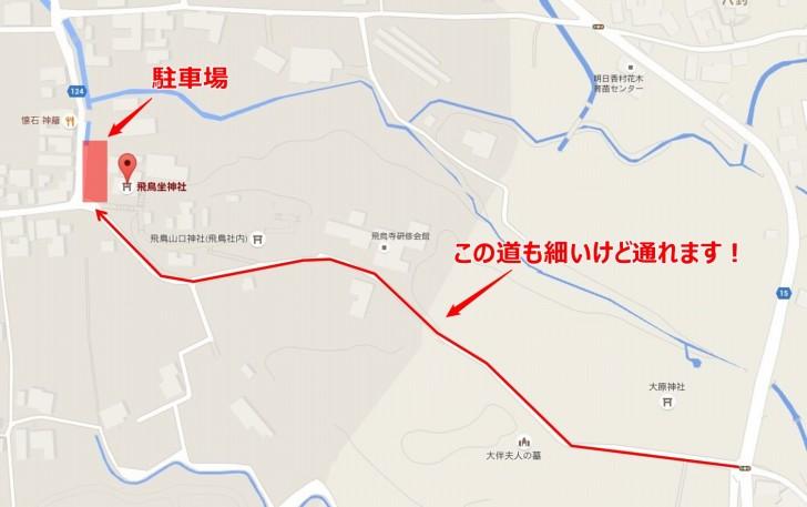 asuka_map