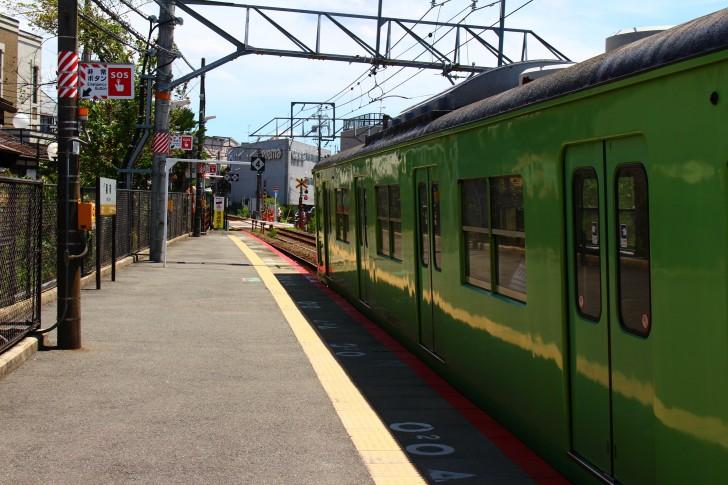 station_train