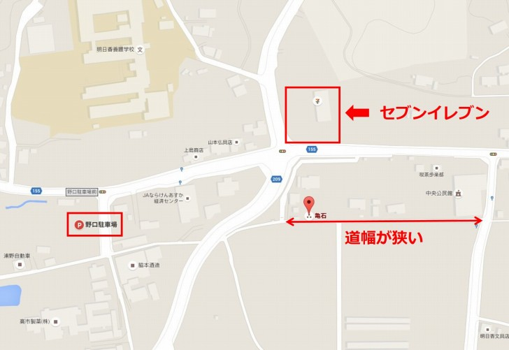 s-kameishi