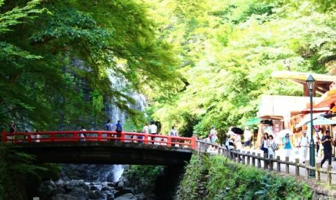 minoo-waterfalls