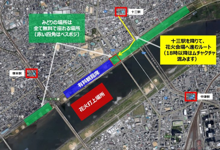 s-103_map