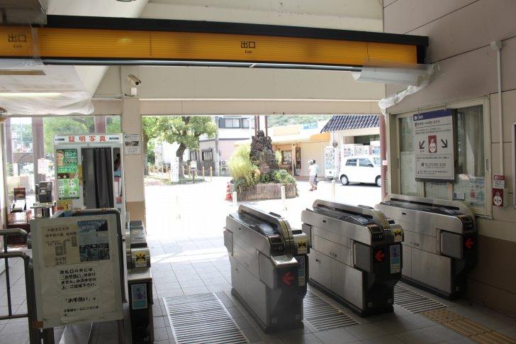 私市駅の改札