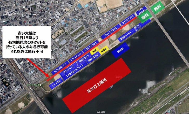 s-map_detail