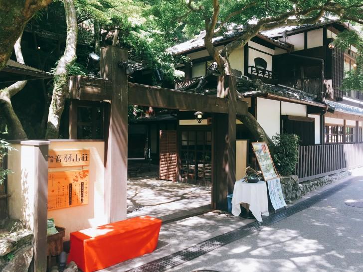 音羽山荘の外観