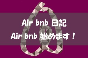 air_bnb_logo