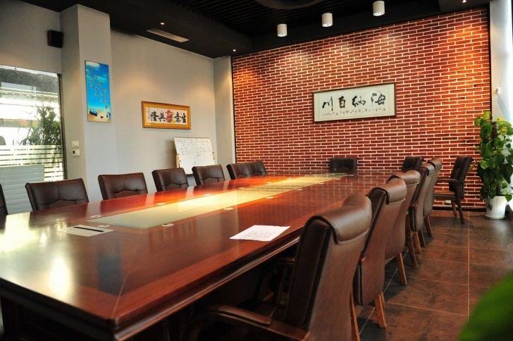 s-conference-room-857994_1280