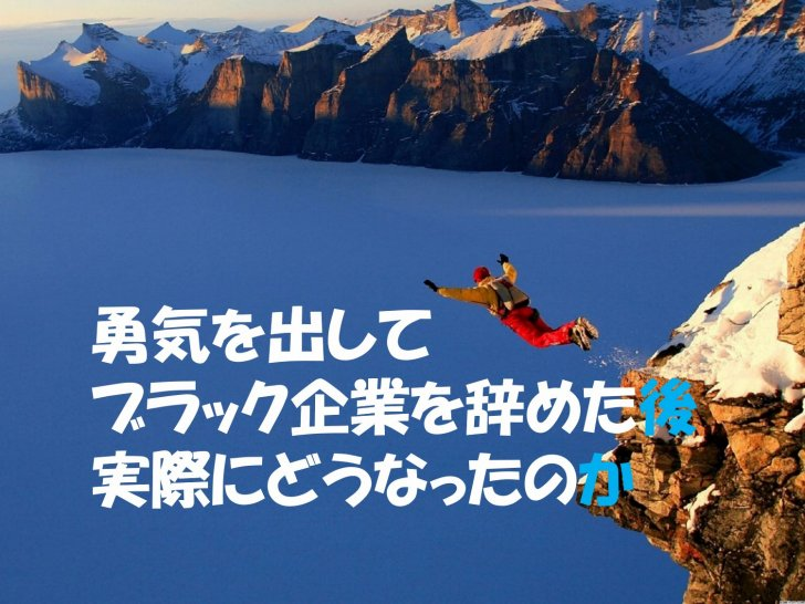s-jump_hill