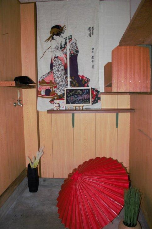 s-genkan-airbnb