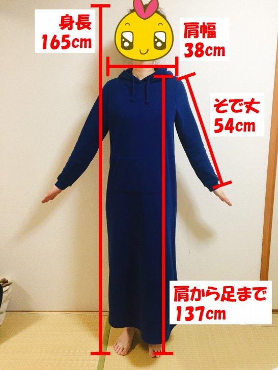s-profile-tsuma