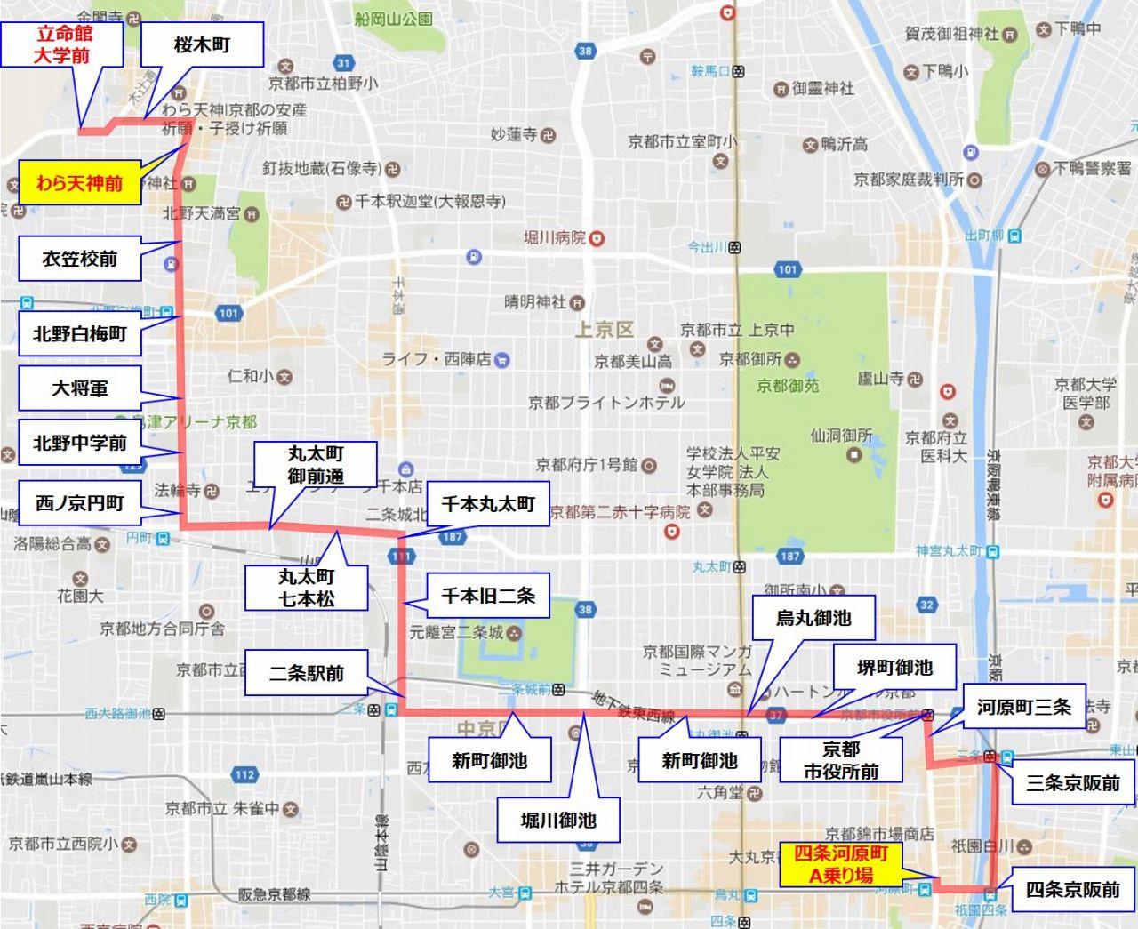 bus-stop-15