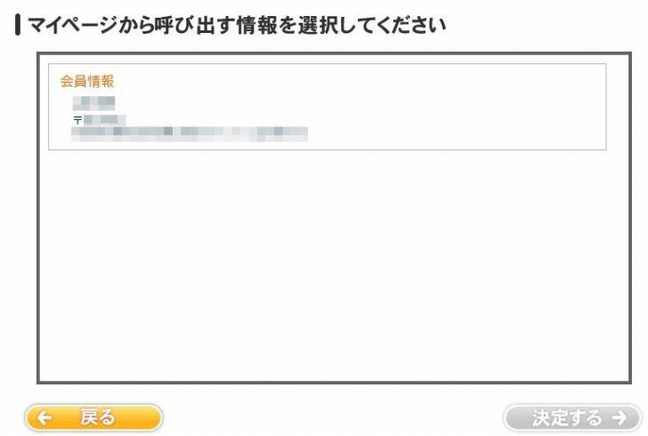 s-2016-12-11_14h35_34s