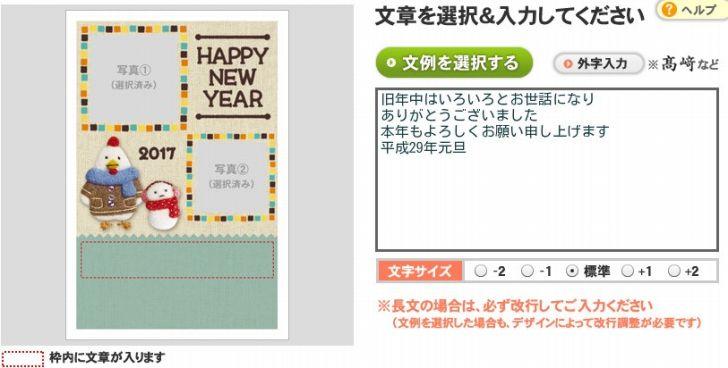 s-2016-12-11_14h43_21