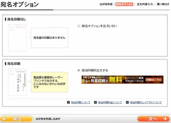 s-2016-12-11_14h50_04