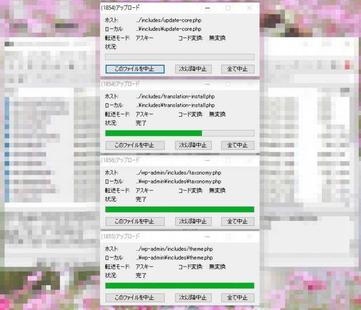 s-4download