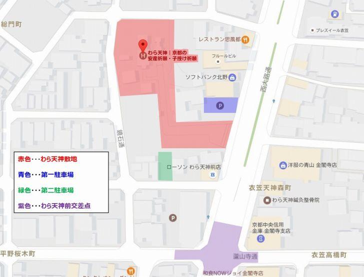 s-map-waratenjin