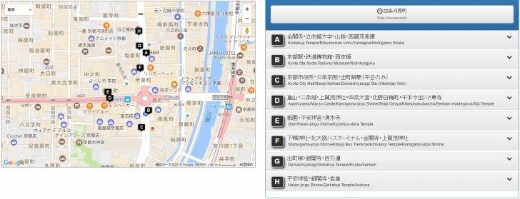 s-bus-map-kawaramachi