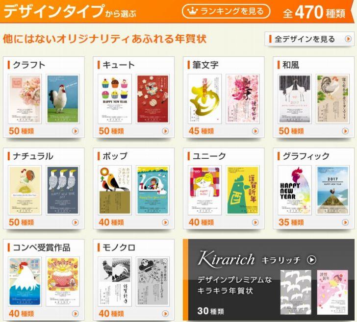 s-design-aisatsujou
