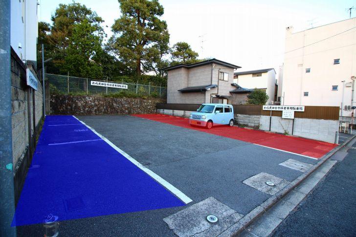 s-parking-second-wara