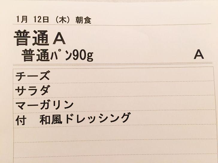 s-IMG_0433