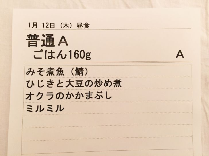 s-IMG_0440