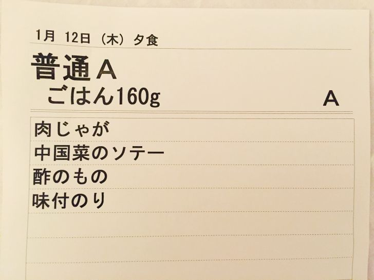 s-IMG_0444
