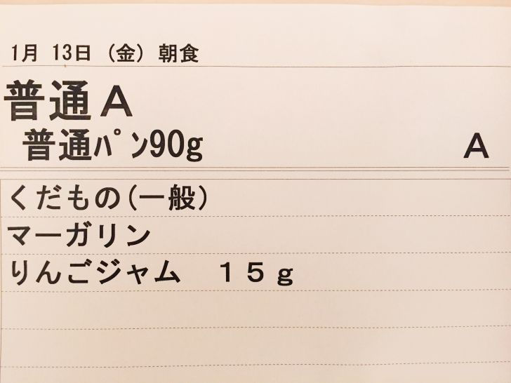 s-IMG_0450