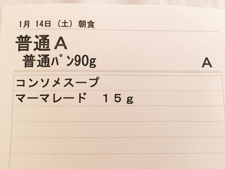 s-IMG_0477