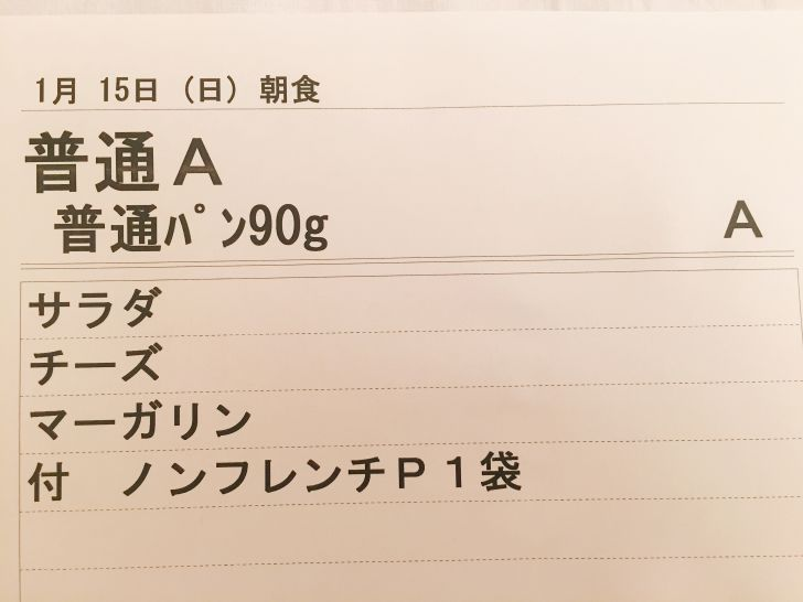 s-IMG_0504