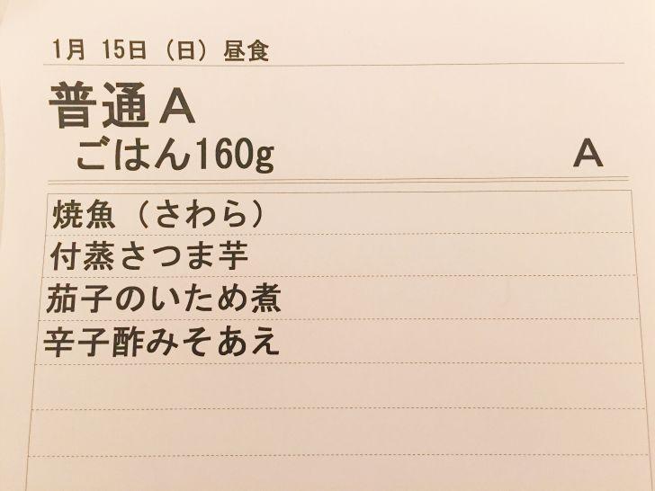 s-IMG_0509