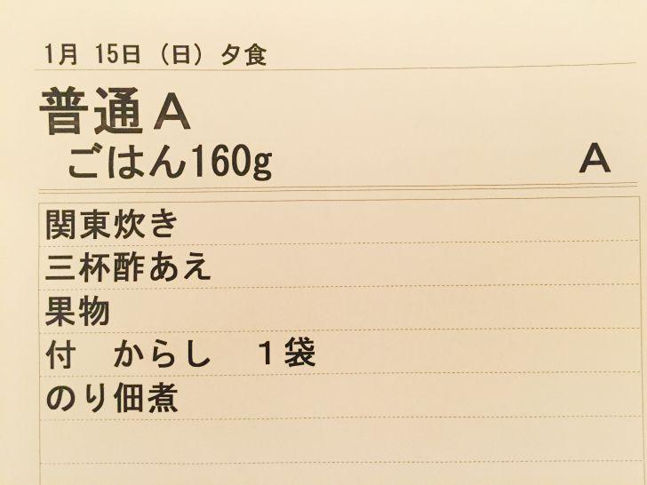 s-IMG_0514