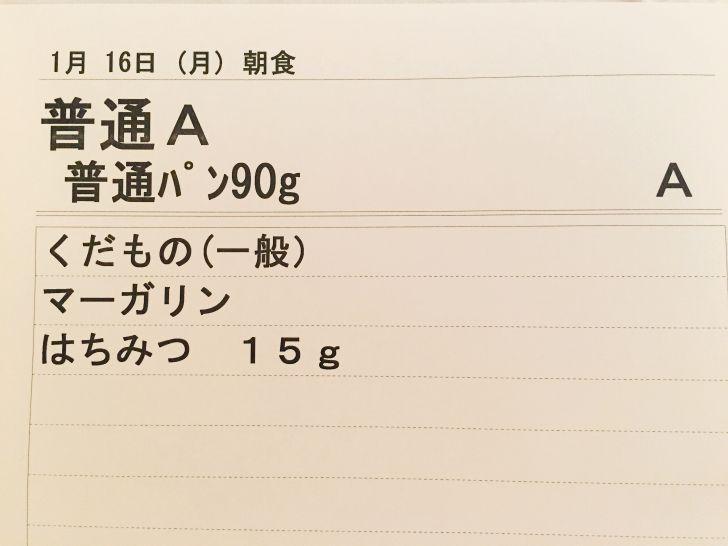 s-IMG_0520