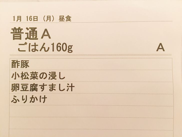 s-IMG_0526