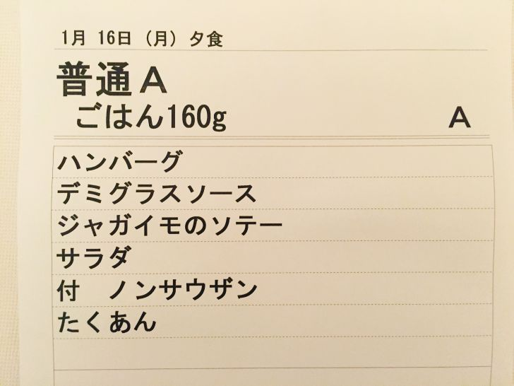s-IMG_0533