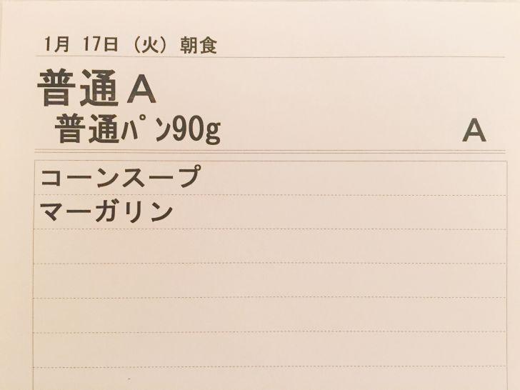 s-IMG_0545
