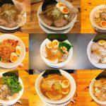 yamafuji-selection