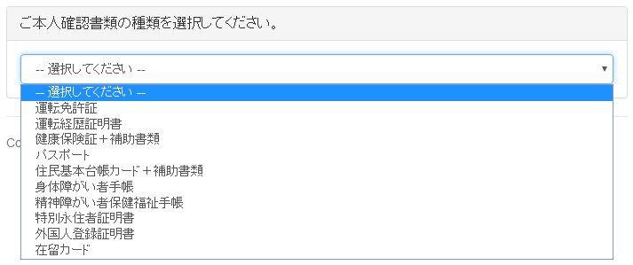 s-2017-02-01_18h49_49