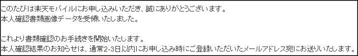 s-2017-02-01_18h51_01
